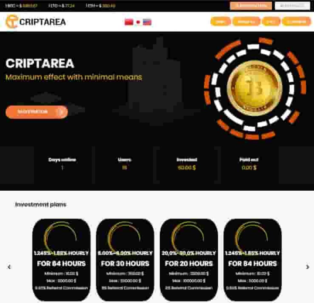 criptarea.com-review